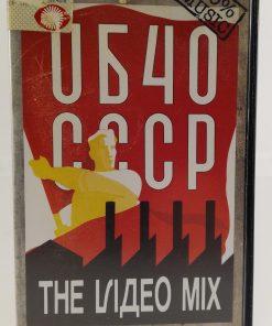 UB 40 CCCP